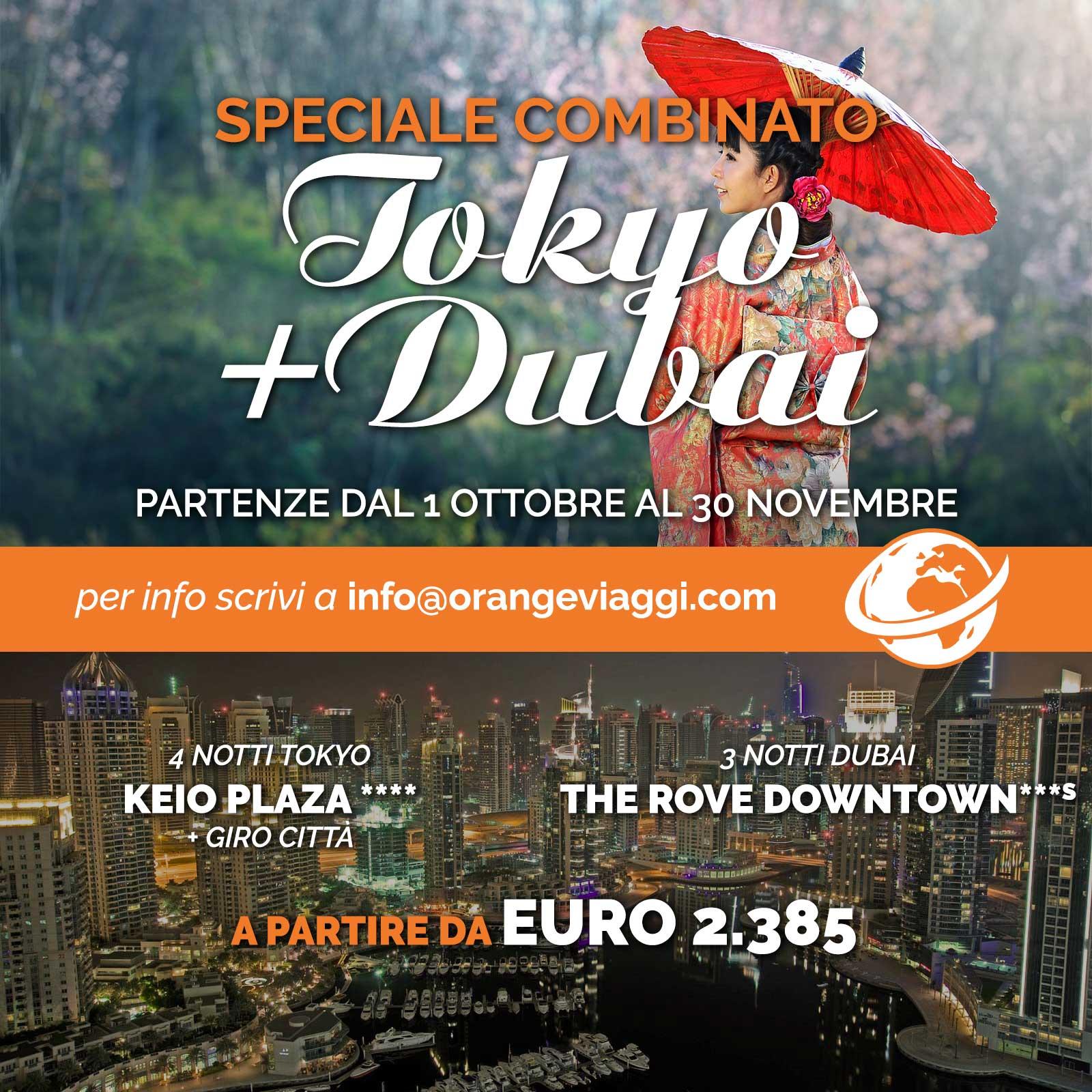 Offerta speciale combinato Tokyo e Dubai