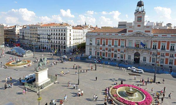 Programma ITACA in Spagna a Madrid
