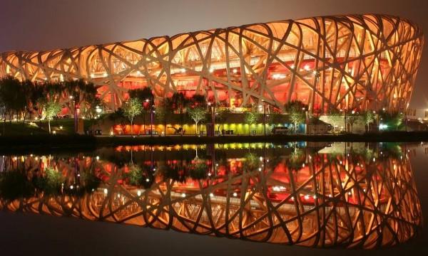 Pacchetto opzionale I love Pechino