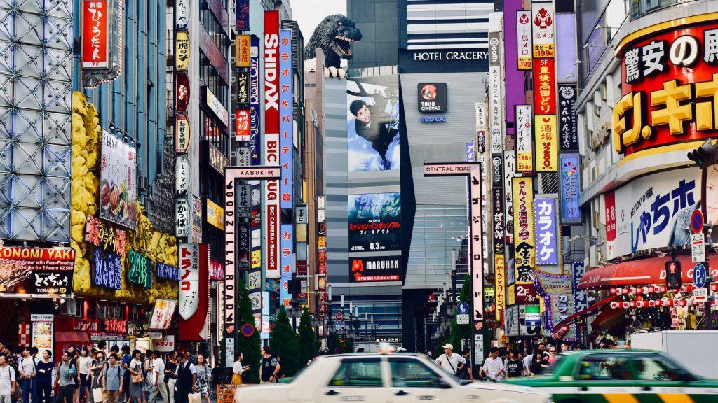 Viaggio di nozze in Giappone Tokyo quartiere Shinjuku